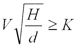 Расчет уклона канализации формулы примеры нормативы